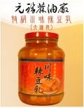 特級大罐裝川味辣豆腐乳