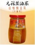 小罐裝川味辣豆腐乳