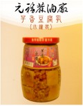小罐裝芋香豆腐乳