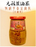 特級小罐裝芋香豆腐乳