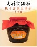 中型罐陳年甜酒豆腐乳