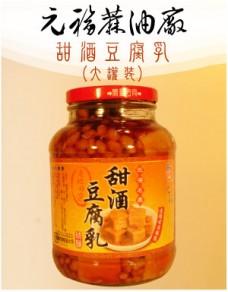 大罐裝甜酒豆腐乳