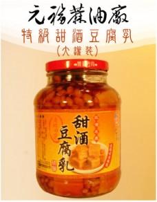 特級大罐裝甜酒豆腐乳