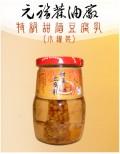 特級小罐裝甜酒豆腐乳