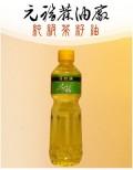 純級茶籽油