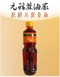 純級小磨香油(白麻油)