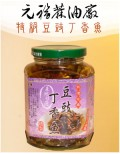 特級豆豉丁香魚